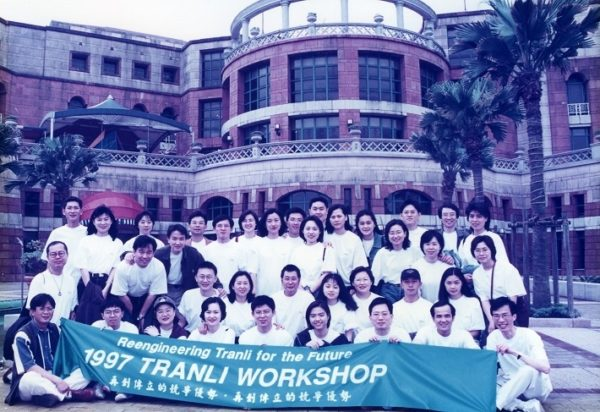 Taiwan Team - first office - 1997 news