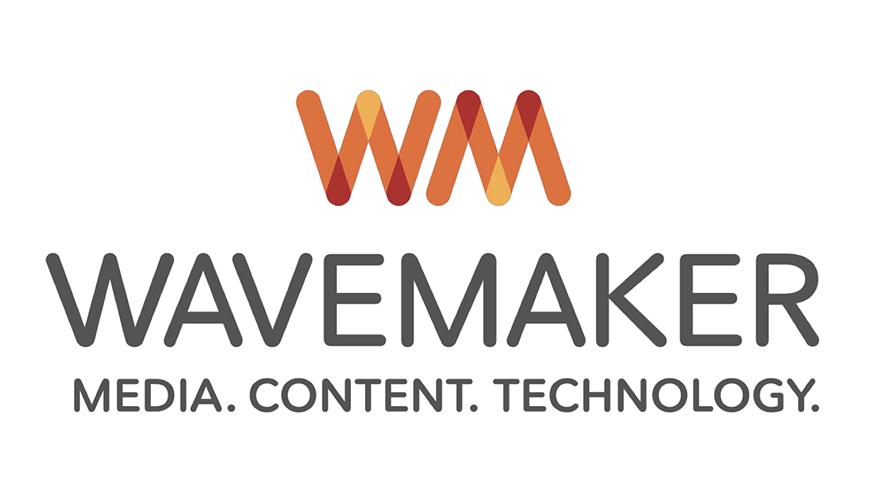 wavemaker_newlogo